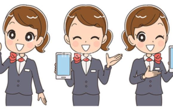 モバイルアドバイザー【正社員】